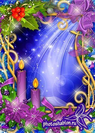 creation montage cadre festif pour photoshop violet bonheur